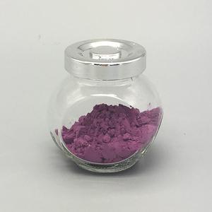 Neodymium Nitrate