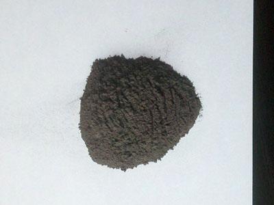 chromium diboride