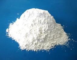 Fused Magnesium Oxides