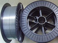 aluminum magnesium alloy wire