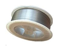 nickel aluminum alloy wire