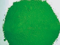 chromium oxide for thermal spraying