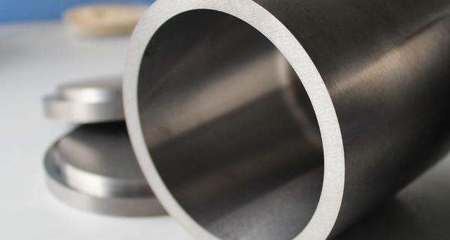 Tungsten Alloy Manufacturer