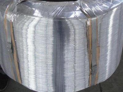 zinc/aluminium wire
