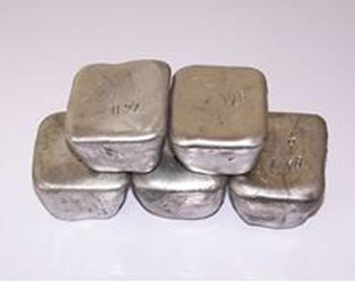 ND1088 Neodymium Metal (Nd Metal)