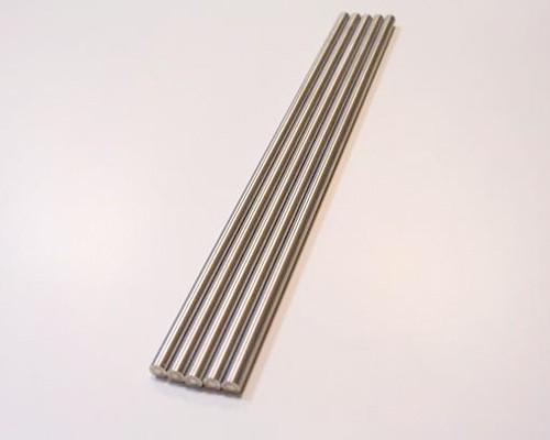 SV0138 Tungsten Silver Composite (W-Ag Composite)