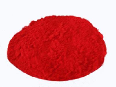 SE1116 Cadmium Selenide Powder (CdSe Powder) (CAS No.1306-24-7)