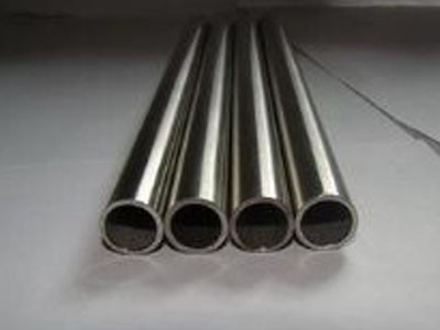 NC1237 Incoloy 800 (Alloy 800, UNS N08800) Tube/Pipe