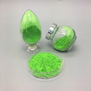 PR1533 Praseodymium Chloride