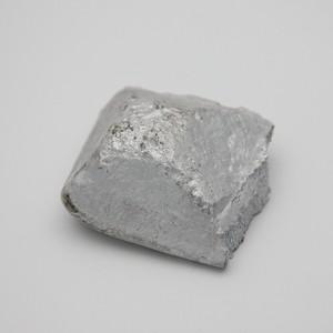 AL1650 Aluminum Ytterbium Master Alloy